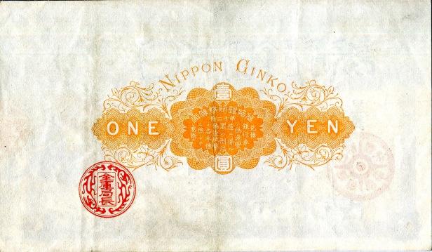 convertible note japan
